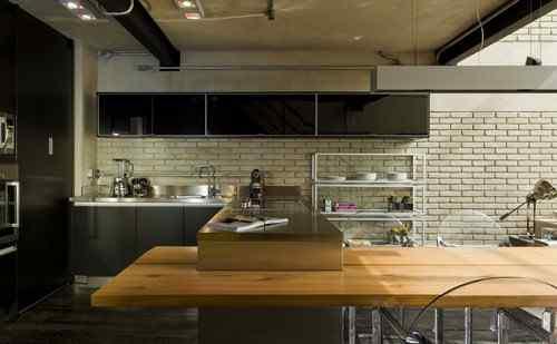 Cocina moderna industrial