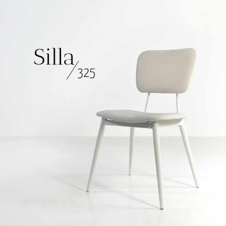 Simet Diseño & Fábrica de sillas y muebles en Villa Luro, Buenos Aires 6