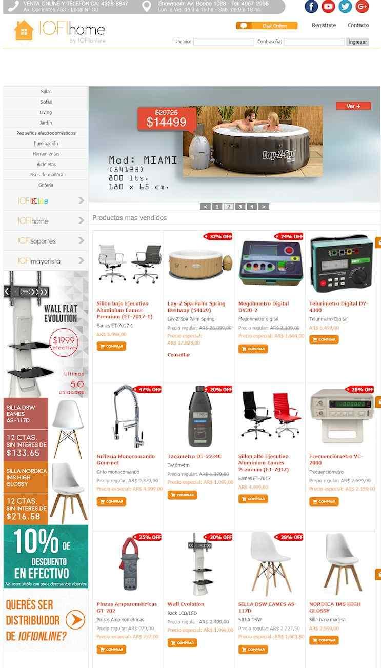 Tienda Online de IOFI Home (la sección de muebles y decoración)