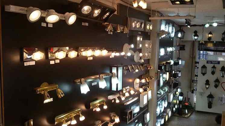 Iluminación Fábrica - Mayorista de artefactos de iluminación
